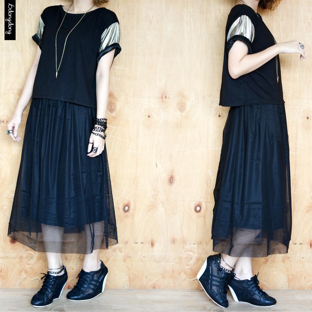 Secret skirt + Pure Gold